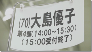 AKB48 Tsugi no ashiato DVD extra (4)