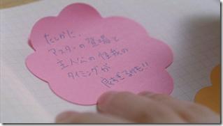 Baby Elephants in Himitsu no diary (14)