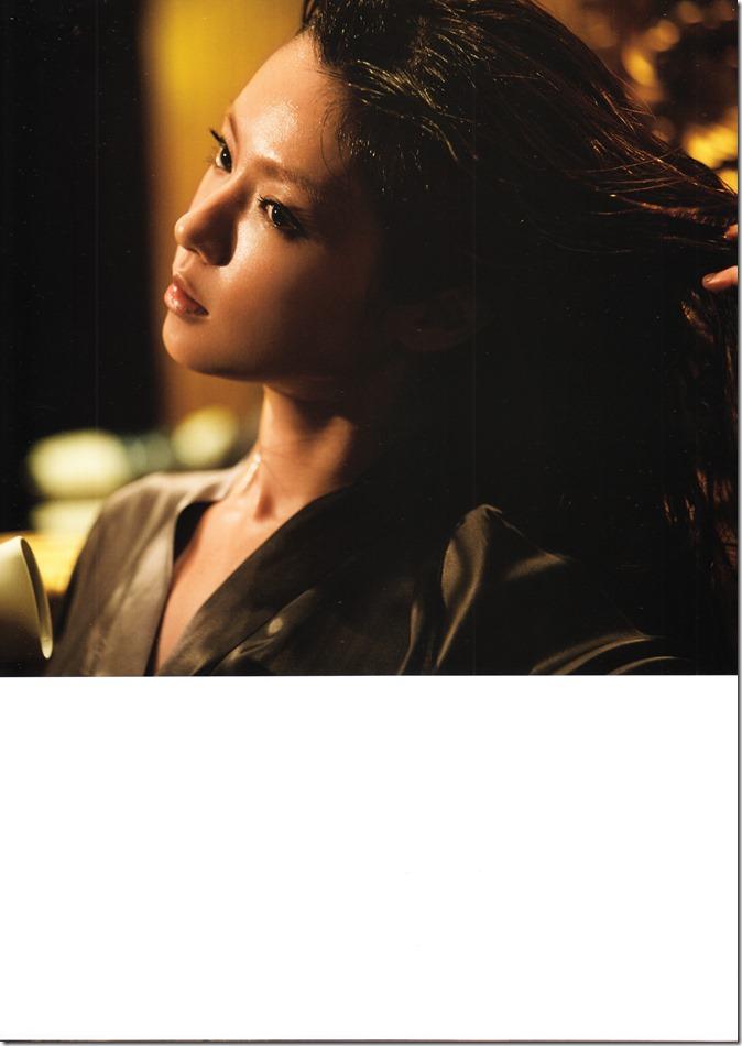 Fukada Kyoko (un) touch (21)