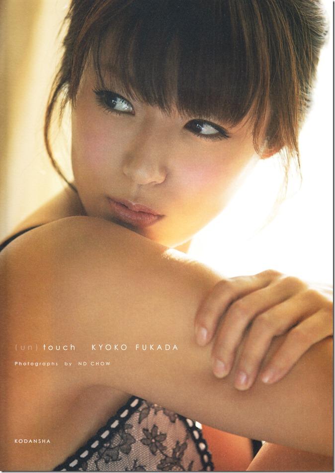 Fukada Kyoko (un) touch (3)