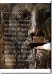 Fukada Kyoko (un) touch (51)