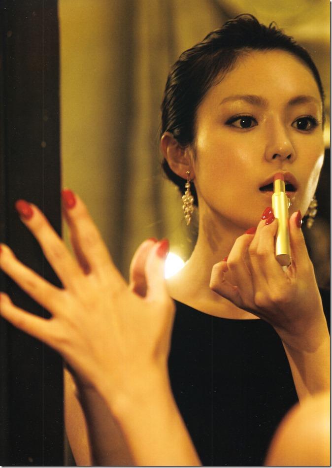 Fukada Kyoko (un) touch (53)