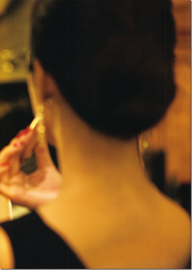 Fukada Kyoko (un) touch (54)