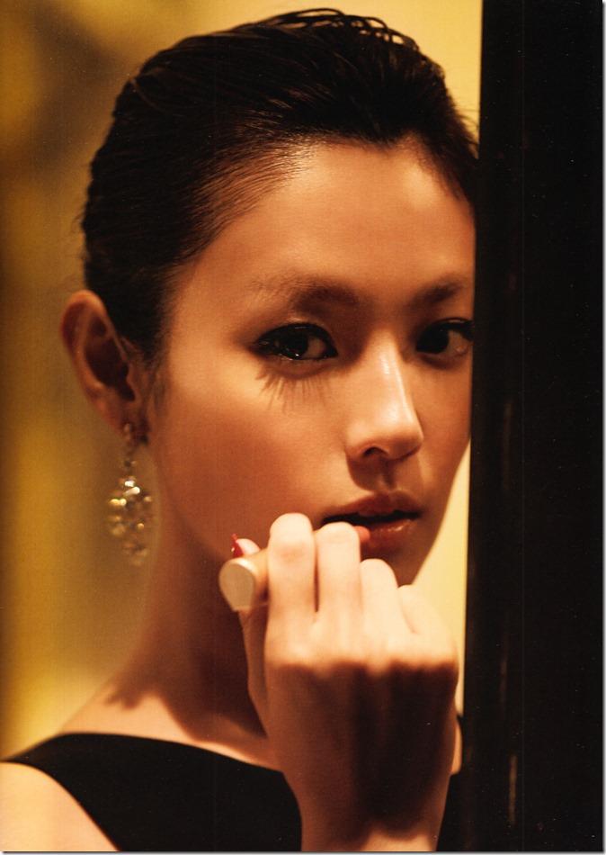 Fukada Kyoko (un) touch (55)