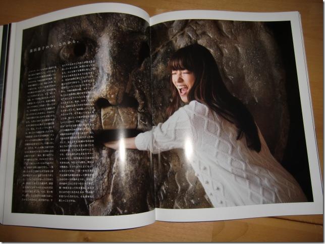 Fukada Kyoko(un) touch4