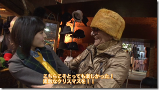 Hirata Rina no London Report (14)