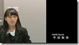 Hirata Rina no London Report (1)