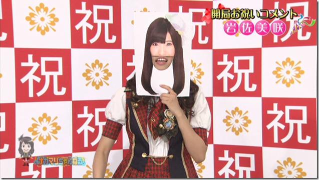 Nakamari Channel (10)