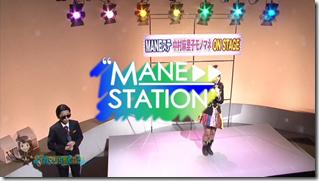 Nakamari Channel (11)