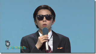 Nakamari Channel (12)