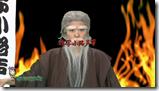 Nakamari Channel (13)