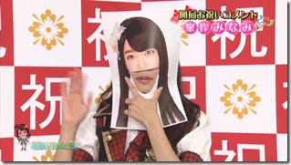 Nakamari Channel (17)