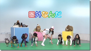 Nakamari Channel (21)