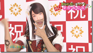 Nakamari Channel (22)