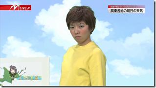 Nakamari Channel (23)