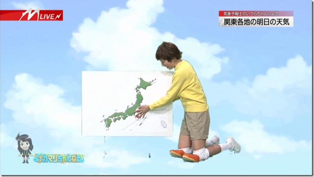 Nakamari Channel (24)