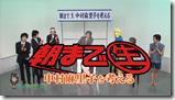 Nakamari Channel (25)
