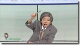 Nakamari Channel (26)