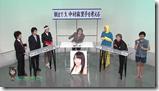 Nakamari Channel (27)