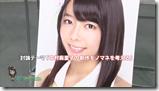 Nakamari Channel (28)