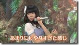 Nakamari Channel (2)