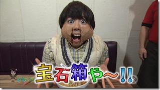 Nakamari Channel (30)