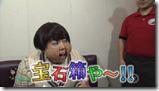 Nakamari Channel (31)