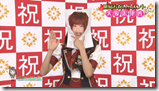 Nakamari Channel (34)