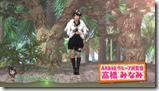 Nakamari Channel (3)