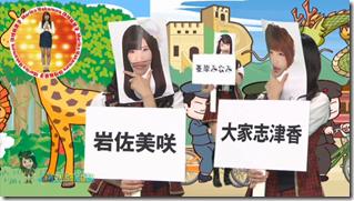 Nakamari Channel (42)
