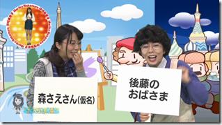 Nakamari Channel (44)