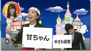Nakamari Channel (45)
