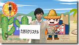 Nakamari Channel (46)