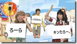 Nakamari Channel (48)