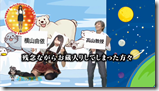 Nakamari Channel (49)
