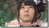 Nakamari Channel (4)