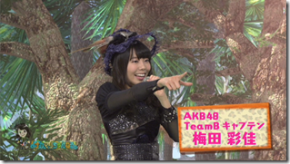 Nakamari Channel (5)