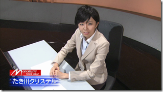 Nakamari Channel (7)