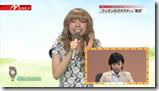 Nakamari Channel (8)