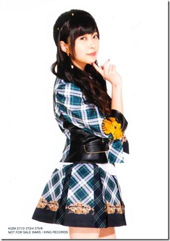 Sashihara Rino photo Mae shika mukanee