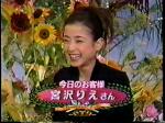 SMAPxSMAP Bistro August 18th, 1997 Guest Miyazawa Rie (1)