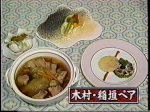 SMAPxSMAP Bistro August 18th, 1997 Guest Miyazawa Rie (19)