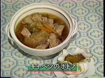 SMAPxSMAP Bistro August 18th, 1997 Guest Miyazawa Rie (20)