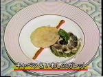 SMAPxSMAP Bistro August 18th, 1997 Guest Miyazawa Rie (22)