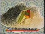 SMAPxSMAP Bistro August 18th, 1997 Guest Miyazawa Rie (23)