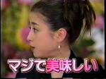 SMAPxSMAP Bistro August 18th, 1997 Guest Miyazawa Rie (25)