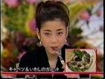 SMAPxSMAP Bistro August 18th, 1997 Guest Miyazawa Rie (29)