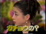 SMAPxSMAP Bistro August 18th, 1997 Guest Miyazawa Rie (31)
