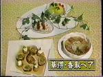 SMAPxSMAP Bistro August 18th, 1997 Guest Miyazawa Rie (32)