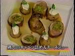 SMAPxSMAP Bistro August 18th, 1997 Guest Miyazawa Rie (34)